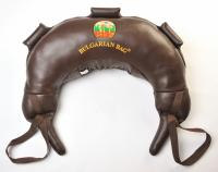 Bulgarian Bag (leather)